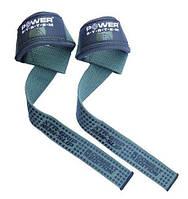 Ремни для штанги POWER SYSTEMX-Combat