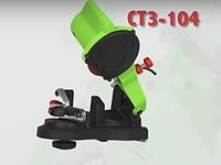 Заточный станок СТЗ-104 Forte 38469 (Китай)