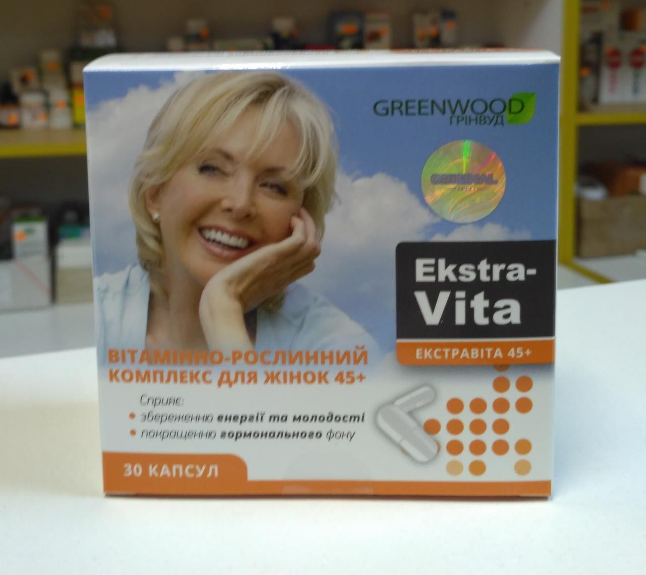 Экстравита 45+ 30 капсул по 850 мг