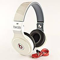 Наушники накладные Beats PRO