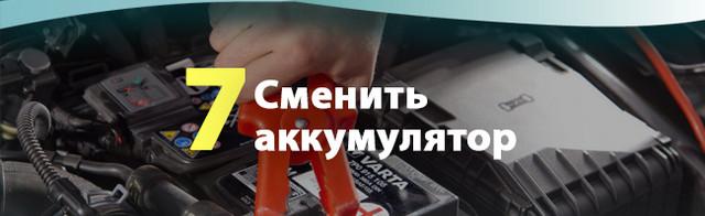 аккумуляторы для авто купить в интернет-магазине автотоваров bibimir