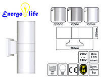 Подсветка для стены Lemanso 2*E27 - G45/A60 макс. 15Вт (только LED) IP65 серая 1м кабеля/ LM995