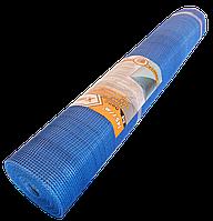 Сетка стеклотканевая фасадная 145 г/м2 синяя 10002 X-TREME 50136 (Китай)