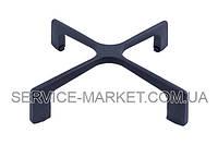Чугунная решетка для газовой плиты Whirlpool 480121104242