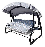 Качеля садовая Spring-Swing Barokko Blue-Silver (БЕСПЛАТНАЯ ДОСТАВКА ПО УКРАИНЕ) 700109