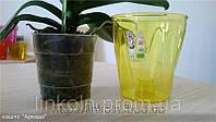 """Кашпо """"Аркада"""" для привозных орхидей  1.2л, D-130мм   V-1.2л  130*90*140"""