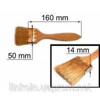 Кисть флейцевая 50*14 мм