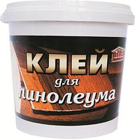 Клей для  Линолеума  «АКРИЛИН Л» 6,0 кг