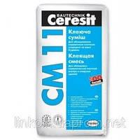 Клей для кафеля Ceresit CM-11 25 кг