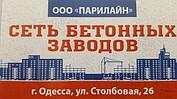 """ООО """"Парилайн"""""""