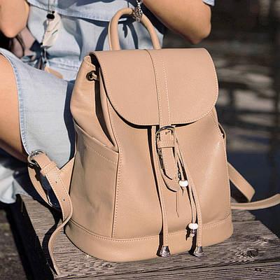 """Кожаный женский рюкзак """"Олсен"""" Крем-брюле"""