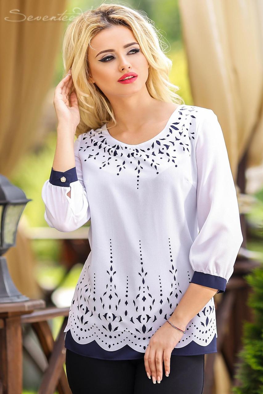 53795336b28 Красивая блузка с перфорацией в деловом стиле 46-52 размеры - 💎TM