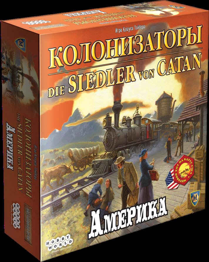 """Настольная игра """"Колонизаторы. Америка"""" Hobby World"""