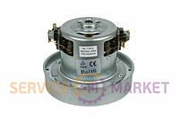Двигатель (мотор) для пылесоса SKL 1400W VAC020UN