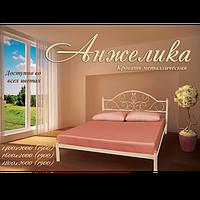 """Металлическая двуспальная кровать """"Анжелика"""""""
