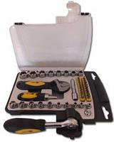 Сталь AT-4514 Набор ручных инструментов 45 шт (70003)