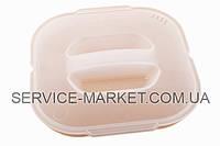 Крышка для ведерка хлебопечки LG MCK63317101