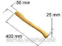 Лезо мале дерев'яне 400 мм