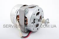 Мотор для хлебопечки YY2-8625-23 DeLonghi EH1287