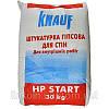 Шпаклевка Knauf НР гипсовая Start 30 кг