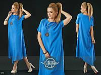 Платье 070 /М