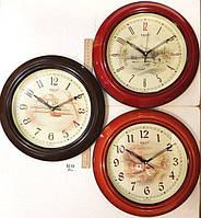 Часы настенные RIKON - 8251