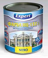 Эмаль Expert НЦ-132 0,8 кг зеленая