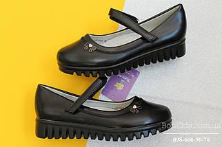 Черные туфли для девочки тракторная подошва тм Tom.m р. 27,28,29,31,32, фото 2