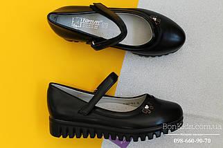 Черные туфли для девочки тракторная подошва тм Tom.m р. 27,28,29, фото 3