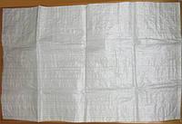 Мешки полипропиленовые 45*65 б/у, плотные, чистые, сухие