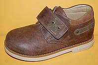 Детские туфли Питер ТМ Botiki размеры 26-36