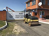 Дорожный каток Bomag BW 120