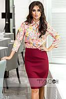 Стильный костюм: юбка-карандаш с небольшим разрезом сзади, блузка с рукавами 3/4.