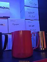 Питчер красный 0,35мл