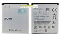Акумулятор BA750для Sony-Ericsson LT15i / LT18i1500mAh