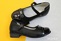 Черные туфли с лаковым носком для девочки Tom.m р.28,30,31