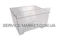 Ящик для овощей и фруктов для холодильника Атлант 280500401200