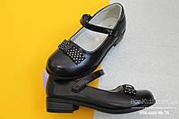 Туфли на девочку с бантиком в белый горох тм Tom.m р.29,30,31,32