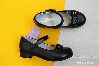 Туфли на девочку с бантиком в белый горох тм Tom.m р.29, фото 2