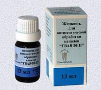 Жидкость для антисептической обработки корневых каналов «ГВАЯФЕН»