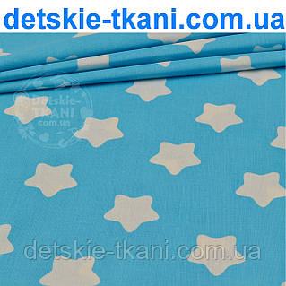 Ткань с белыми большими звёздами на тёмно-бирюзовом фоне (№92).