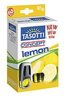 Автомобильный ароматизатор на дефлектор Tasotti Concept Lemon 8 ml
