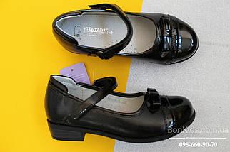 Синие туфли на девочку лаковый носок тм Tom.m р.29,30, фото 2