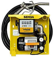 БЕНЗА 220-60/80/100 - Мобильная заправочная станция для ДТ с расходомером, 220 В, от 60 л/мин