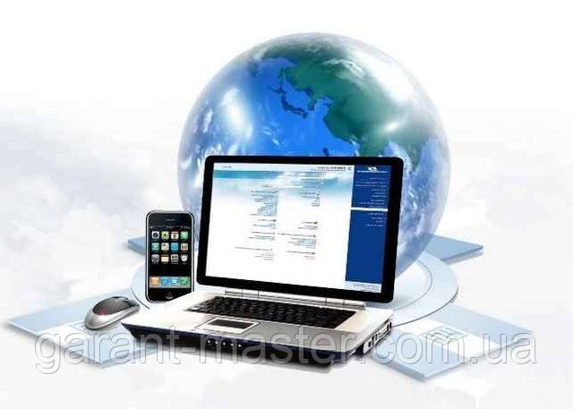 Преимущества и недостатки интернета