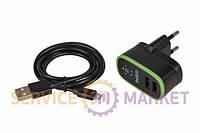 Зарядное устройство Belkin (2xUSB 5V 2.1A) + кабель USB/Lightning для мобильных телефонов