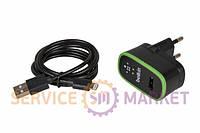 Зарядное устройство Belkin (USB 5V 2.1A) + кабель USB/Lightning для мобильных телефонов