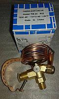 ТРВ терморегулирующий вентиль Т1Е-22 (R-22) под гайку