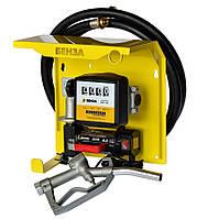 Мобильная заправочная станция Бенза 220-40 для дизельного топлива с расходомером, 220 В, 40 л/мин