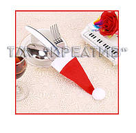 Чехлы конверты  для столовых приборов новогодние (куверт) (под заказ от 50 шт.)